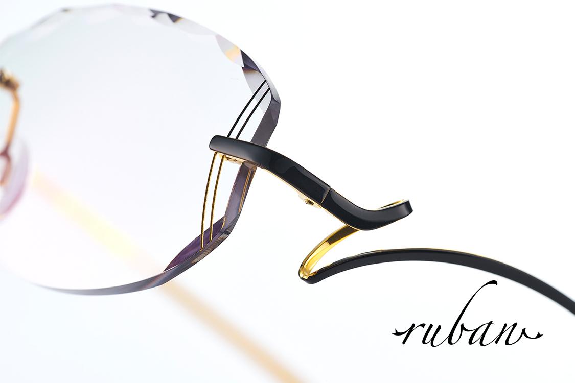 RUB-7061