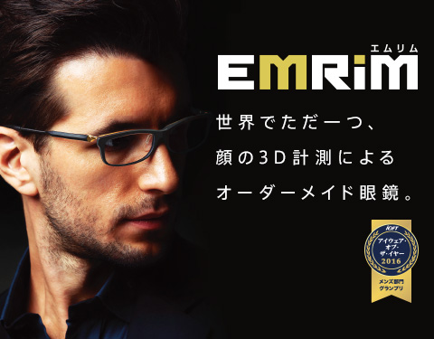 「Emrim(エムリム)」新作コレクションのお知らせ