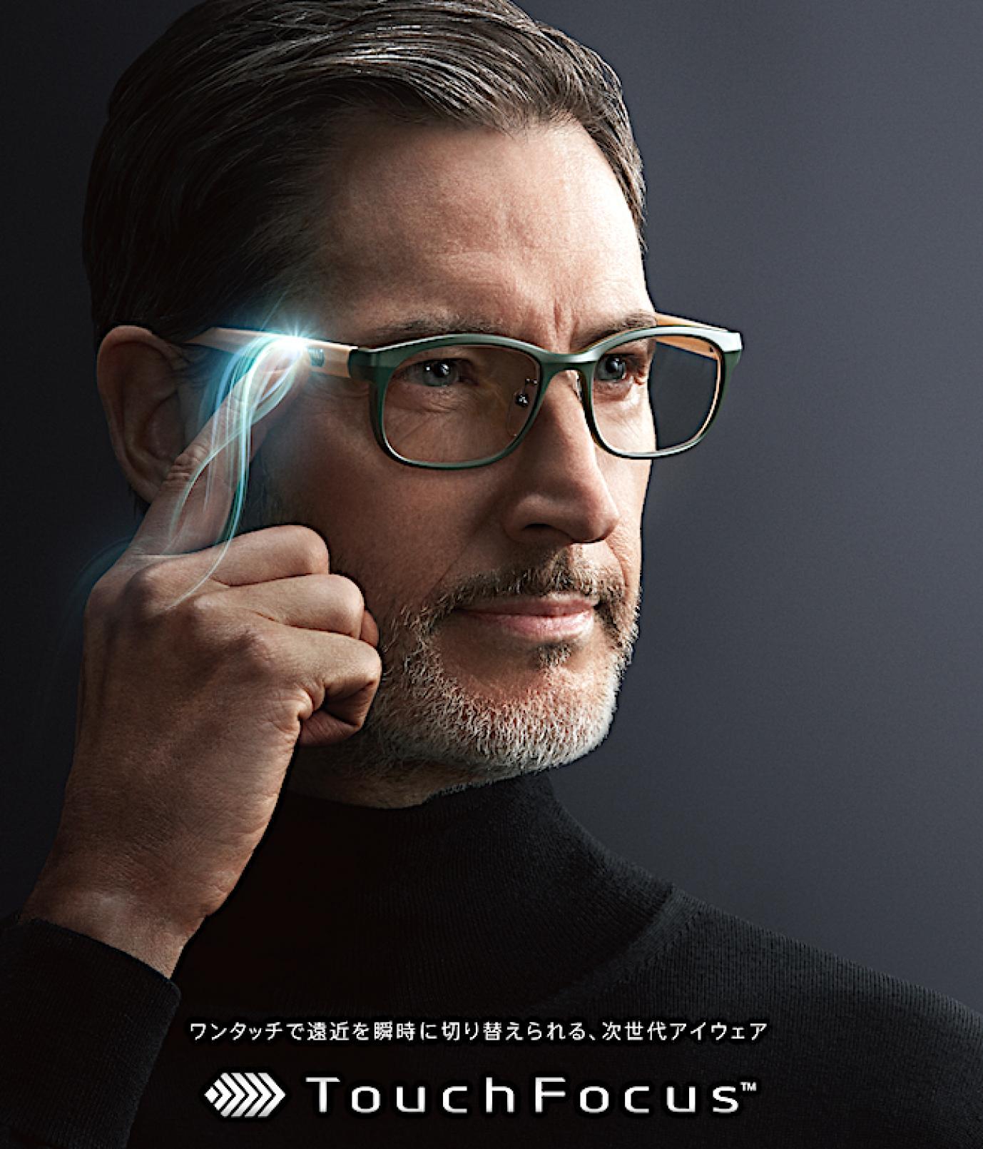 玉川高島屋SC店「タッチフォーカス販売開始」のお知らせ