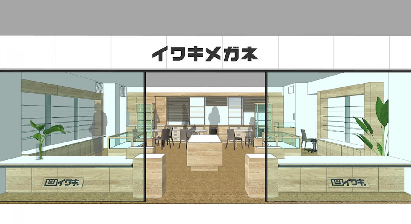 <たまプラーザ東急店>6/22(金)リニューアルオープン