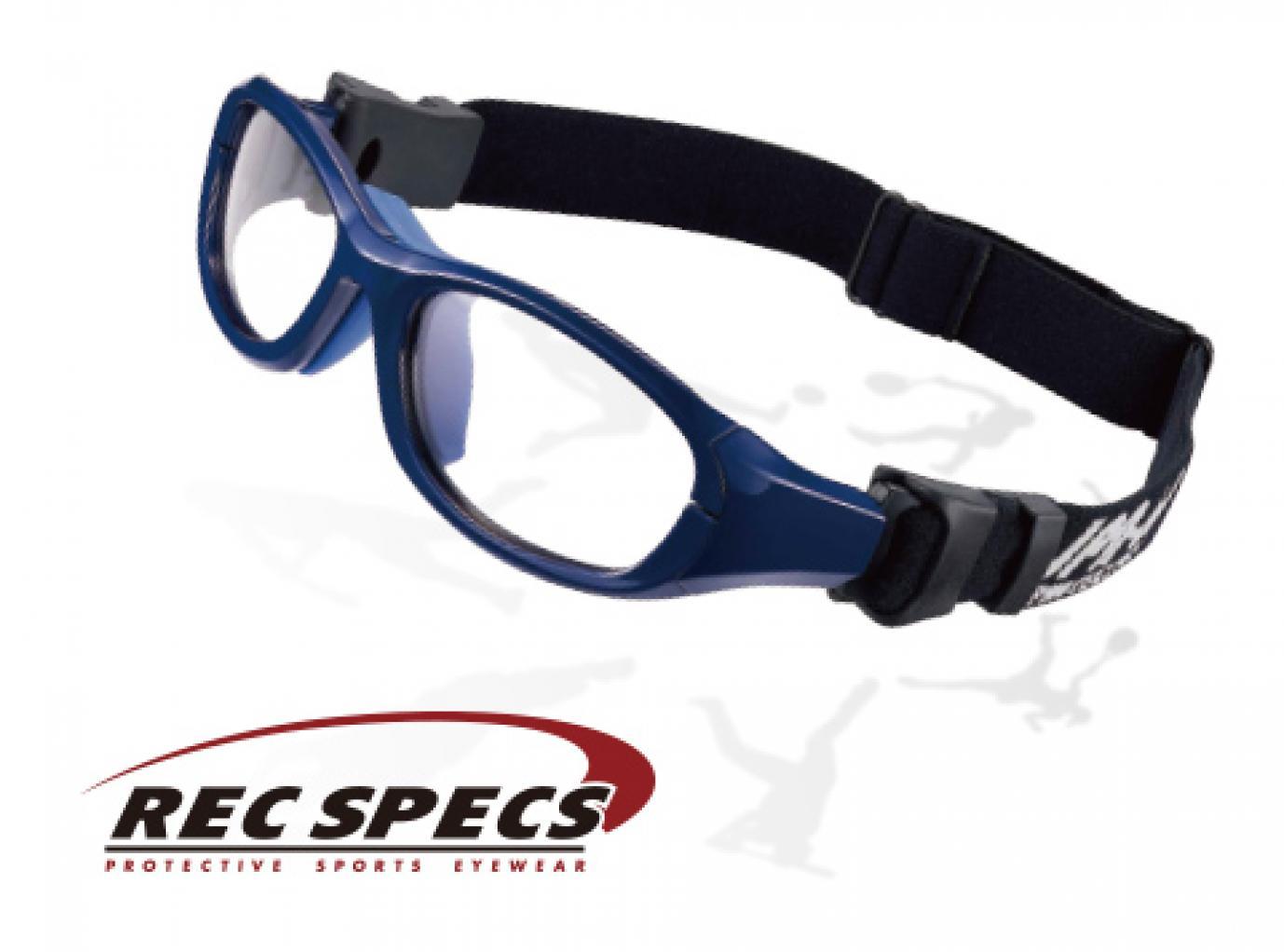 ジュニアからアダルトまで対応スポーツメガネ「REC SPECS」