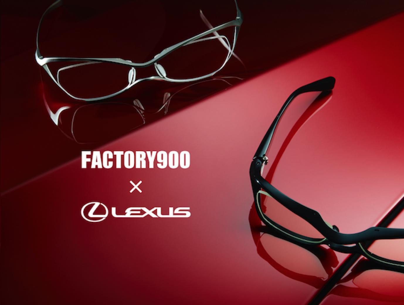 <青山店>LEXUS×FACTORY900コラボモデル限定入荷