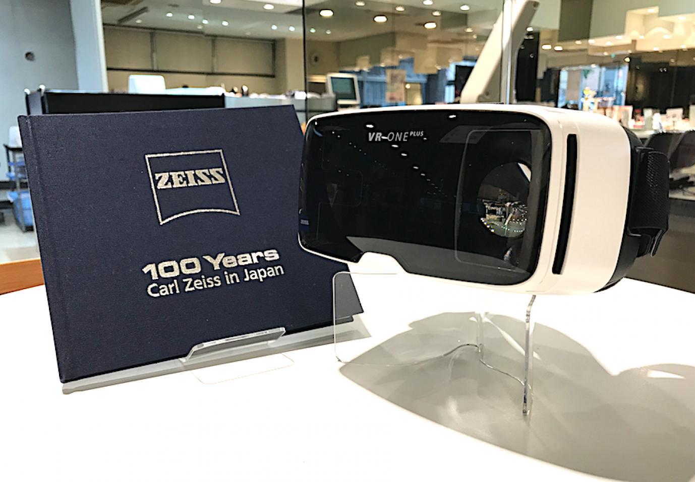 <横浜関内店>VRヘッドセットプレゼント!「ZEISSドライブセーフレンズ」キャンペーン実施中